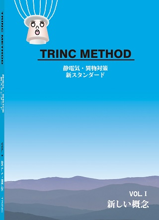 TRINC METHOD VOL.I