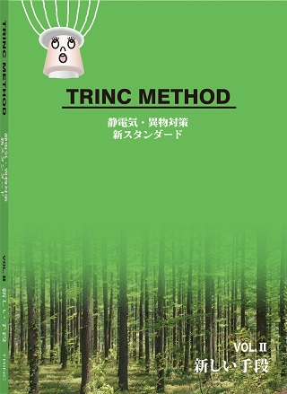 TRINC METHOD VOL.II