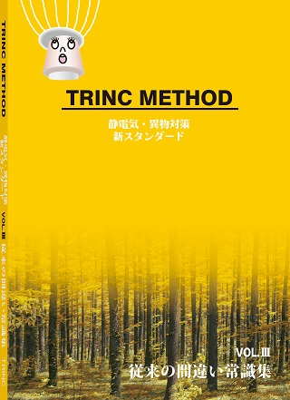TRINC METHOD VOL.III