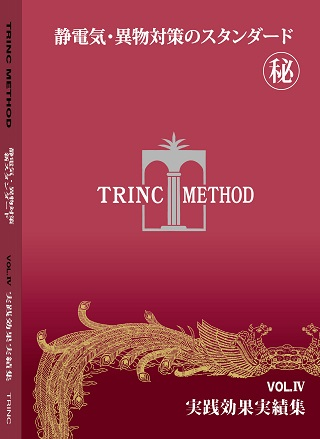 TRINC METHOD VOL.IV